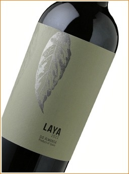 "LAYA Spanish Red Blend Garnacha and Monastrell and SOOOO Delicious and ""Easy Drinking"" 92 points, James Suckling only $9.99/btl plus ALL discounts!"